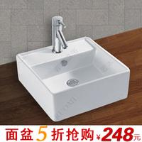 Wood ceramic wash basin wash basin sanitary ware counter basin pool rm-311c
