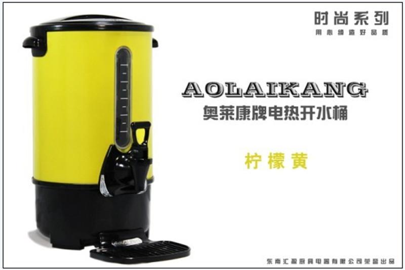 Duplo Shell de aço inoxidável garrafa térmica elétrica Chaleira(China (Mainland))