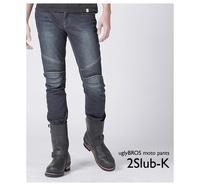 New arrival motorcycle  jeans Slim straight fit Kevlar denim jeans uglyBROS - 2Slub-K - men's kevlar jeans