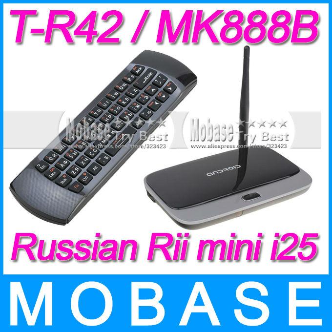 [Russian Rii mini i25 Keyboard Air Mouse] T-R42/MK888B Android 4.2.2 TV Box Quad Core RJ45 USB Bluetooth WiFi XBMC Media Mini PC(China (Mainland))