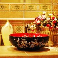 Jingdezhen ceramic art bathroom washbasin wash pool chinese style bathroom basin 766
