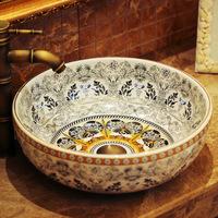 New art wash basin bathroom counter basin ceramic bowl wash basin 226
