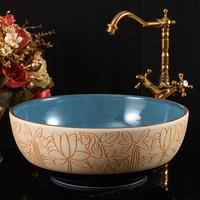 Sculpture table basin fashion bathroom vanity wash basin ceramic art dp140