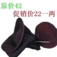 Mink yarn hand-knitted long-haired coarse marten velvet yarn cashmere thread