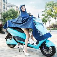 Tyrannosaurs raincoat electric bicycle motorcycle raincoat single double poncho super
