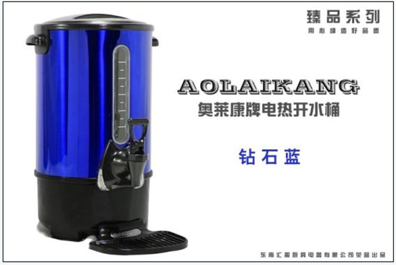 Novo Design Elétrica Thermos Chaleira Venda(China (Mainland))