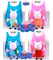 Free Shipping Hot Sale 2014 New Children School Backpacks 3D Stereo Children Cartoon Bags Peppa Pig Bag Kids School Backpacks