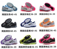 Free shipping 2014 new spring fashion Male and female couple breathable mesh Sports shoesLightweight sneakers Running shoes