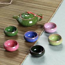 Calvings glaze tea set tea set tureen purple kung fu tea set
