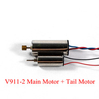 2pcs/Lot V911-2 Main Motor  + Tail Motor Spare Parts For WLTOYS  V911-2 2.4G 4CH Remote Control RC Helicopter