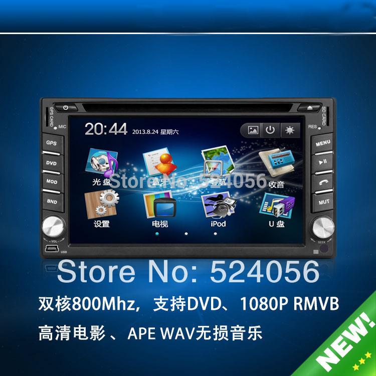 Car DVD GPS Navigation 2DIN Car Stereo Radio Car GPS Bluetooth USB/SD Universal Player(China (Mainland))