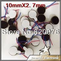 100pcs Coin Vibration Vibrating Brushless Micro Motor Vibrator 10mm x 2.7mm1027 For Mobile phone Flat +Free shipping