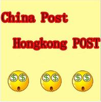 $1 china post mail $2 hongkong post air mail