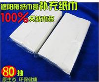 Vehienlar 80 pumping tissue box bag sun-shading board tissue box tissue replace car