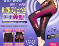 Massage Shaper Slimming Leg Fat Burning Leg Shape Slender Legs Carry Buttock Belly In Hip Training Pants Ninth Pants new arrival