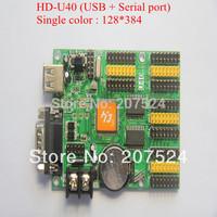 led display controller for led display screenHD-U40 Pixel 128x640,usb port,free shipping