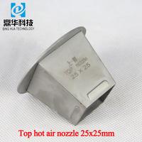 Titanium Alloy Universal BGA Nozzle 25x25mm