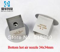 Titanium Alloy Different Type Of BGA Bottom Nozzles 34x34mm