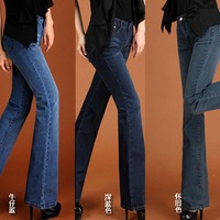 Latest Waist Ms Elasticity Boot cut Jeans Thin Jeans3