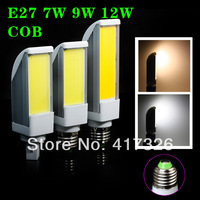 E27 7W/9W/12W COB LED Light Horizontal Plug Lamp dimmable Cool White/Warm White 85-265V High Brightness Brand New