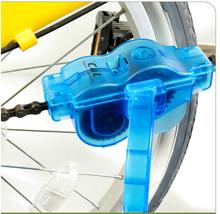 bike chain cleaner price