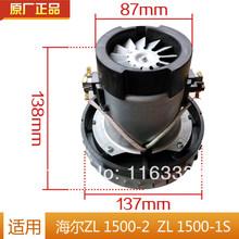motor vacuum cleaner price