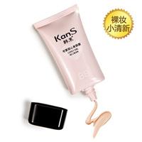 Sweetheart beauty bb 40ml moisturizing whitening moisturizing nude makeup