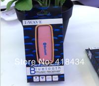 bluetooth receiver usb audio receiver audio Bluetooth wireless speaker Music Converter for USB mini Speaker 20pcs free ship