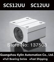 Best Price! 4 pcs SCS12UU/SC12UU Linear Bearing 12mm Linear Slide Block ,free shipping 12mm CNC Router linear slide
