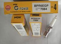 BPR6EGP(7084) BPR5EGP PLATINIUM SPARK PLUG  G-POWER FOR BUICK SAIL HAFEI  CHANGAN STAR BENZ MB100  JETTA