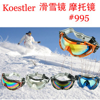 fashion creative 2014 new free shipping Koestler professional skiing mirror motorcycle mirror sports goggles in the box 997