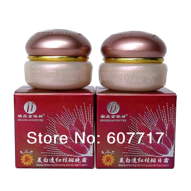 wholesale YiQi Beauty Remove Freckle Cream anti freckle whitening Night cream+Day cream for face 100% original C cream(China (Mainland))