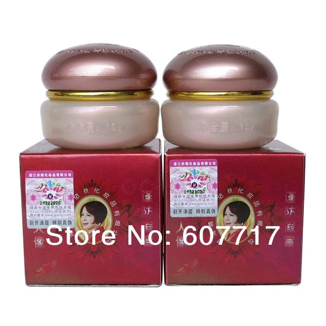 wholesale YiQi Beauty Remove Freckle Cream anti freckle whitening Night cream+Day cream for face 100% original C cream 12pcs/lot(China (Mainland))