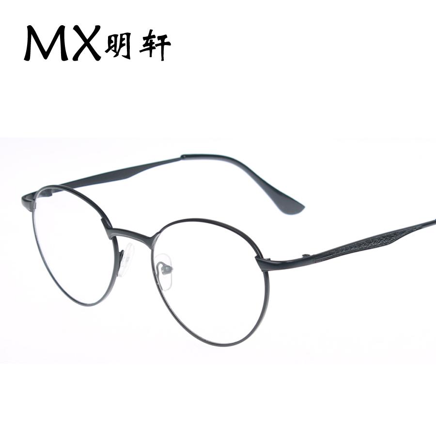European Eyeglasses Frames Styles : Popular European Eyeglass Frames Aliexpress