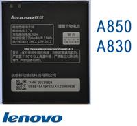 Original battery for Lenovo A850 A830 Battery BL198 (2250mAh) for Lenovo