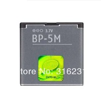 BP-5M Battery For Nokia 7390 5610XM 5700 5710XM 6110N 6500S 8600 6290 7260 2865 5611 6210 5611XM 6220C 6200