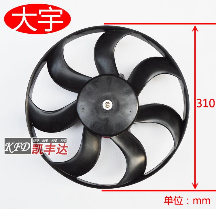 Radiator Condenser Fan Motor Fan Condenser Radiator Fan