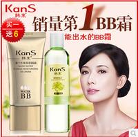 Bb globularness the magic bb 40ml whitening moisturizing nude makeup concealer