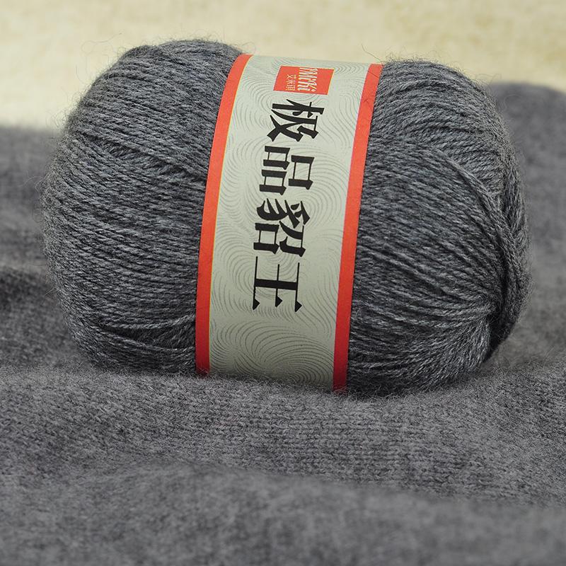 Кашемир пряжа для вязания 23