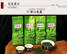flavored loose tea promotion