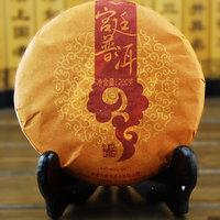 Free shipping 200g Ripe 100% Organic Pu er Tea Health Care Weight Loss green Food 2010yr Chinese PUer teas health Black tea