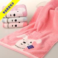 100% cotton towel 100% cotton washcloth soft thick cartoon puppy g1850