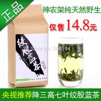 Shennongjia wild gynostemma tea new tea seven leaf ginseng tea gynostemma pentaphyllum, Wild Aescinate Gynostemma tea, 100g