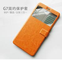 Hot Sale Original iocean G7 6.44 inch Mobile Phone Leather Case