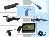 60V 2000W ELECTRIC BIKE CONVERSION KIT Easy Assembling Waterproof Connector E-BIKE BASE DIY Basic Equiment