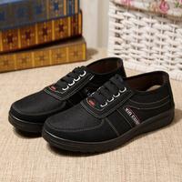 Men's casual cotton shoes men soft outsole breathable flat shoes