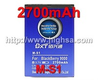 5pcs/lot 2700mAh M-S1 / M S1 High Capacity Battery Use for Blackberry 9000/9700/9780 etc Mobile Phones