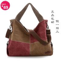 2014 Top Fasion Limited Zipper Women's Handbag Fashion Color Block Canvas Bag The Trend of for Women One Shoulder Cross-body Big