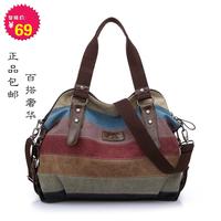 2014 Hot Sale Time-limited Freeshipping Women Zipper Women's Handbag Fashion Bag One Shoulder Cross-body Canvas Colorant Match