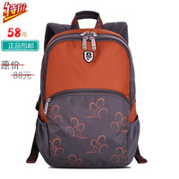 2014 Hot Sale Special Offer Freeshipping Women No Primary School Students Large Capacity Double-shoulder Bag Back Female Child
